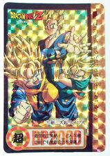 Carte DRAGON BALL Z DRAGONBALL GT CARDDASS CARD PRISM CARTE n°647 JAPAN