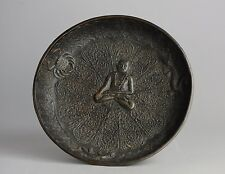 Heavy & Old 20C 31CM Bronze Chinese Large Bowl Animals Figure Dragon + Stand