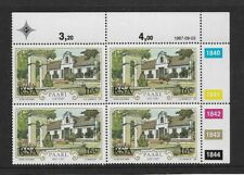 1987 South Africa - Tercentenary of Paar - Plate Block with Inscriptions - MNH.