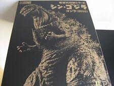 Shin Godzilla 2016 X-PLUS Toho Large Monsters PVC Painted Figure F/S Japan Used