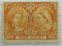 Canada #51 One Cent Diamond Jubilee 1897 MH  ST62