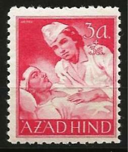 Germany (Third Reich) 1943 MNH National India AZADHIND Nurse with Wounded Mi-IVA