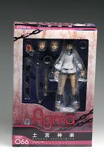 figma 066 Kagura Tsuchimiya Ga-rei Zero Japan Import、