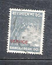 BANGLADESH SCOTT'S #021 OFFICIAL POSTALLY USED 60P SINGLE POSTAGE STAMP