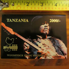 Jimi Hendrix 1995 Tanzania Woodstock Stamp; 25th Anniversary Limited Edition #ed