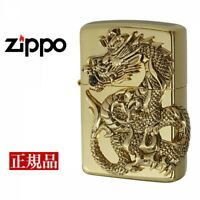 ZIPPO DRAGON METAL GOLD Limited 1,000 Zippo lighter From Japan F/S