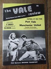 PORT VALE vs MAN Utd MANCHESTER UTD LEAGUE CUP 7.10.1986 football programme