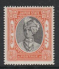 Jaipur 1932-46 ¾a Black & brown-red SG 59 Mint.