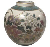 CHINA TRADER SATSUMA Porcelain Handpainted Vase 5.5'' Tall And 16.5'' Around