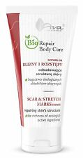 NEW! INTENSIVE BODY CARE-Breast Firming Cream-Active Concentrate for Breast Care