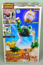 TENSO SUPER SENTAI GOSEIGER GOSEI HEADER MISTIC BROTHER SET BANDAI 4543112615084