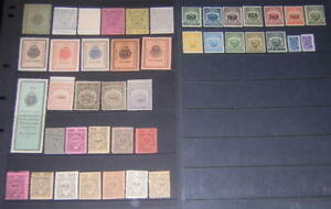 Salvador Revenues pre-1925 mint collection 41 diff stamps