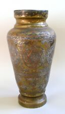 Antique Islamic Brass Vase Silver & Copper Inlaid Damascus Oriental