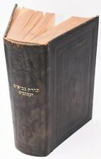 Antica BIBBIA EBRAICA 1898 Testo ebraico Antico Testamento Genesi HEBREW BIBLE