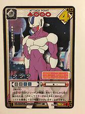 Dragon Ball Z Card Game Part 6 - D-446