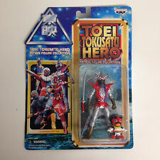 Toei Tokusatu Hero Action Figure Henshin Ninja Arashi  Banpresto Japan