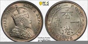 Hong Kong Edward VII silver 10 cents 1904 uncirculated PCGS MS63