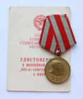 Original Soviet Russian USSR Medals XXX 30 Years of the Soviet Army and Navy DOC