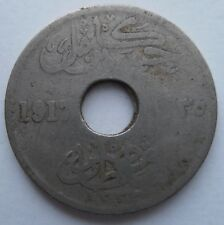 Egipto 5 Milliemes 1917