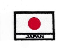 [Patch] BANDIERA JAPAN GIAPPONE 7 x 5 cm toppa ricamata ricamo - 467