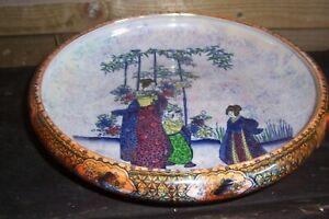 A G Harley Jones large Wilton Ware lustre bowl. Oriental design