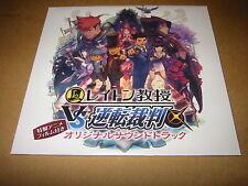 Professor Layton VS Gyakuten Saiban [Ace Attorney] Original SOUNDTRACK,CD
