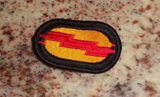 PARACHUTE BACKGROUND OVAL,PARA OVAL, 2ND RANGER BATTALION