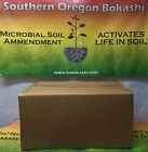 Southern Oregon Bokashi 40 lb  Box