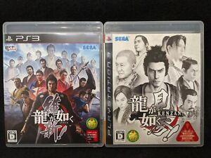 PS3 Yakuza Ryu ga Gotoku Kenzan and Ishin set Japan PlayStation 3 Japanese