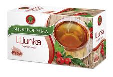 60 x  tea bags Natural ROSEHIP TEA Herbal Tea Organic Calm & Relax BIOPROGRAMME