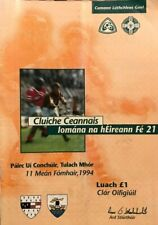 1994 ALL IRELAND U-21 HURLING FINAL KILKENNY V GALWAY