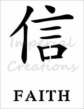 """Faith"" Kanji Chinese Japanese Word 8.5"" x 11"" Stencil Plastic Sheet New S157"