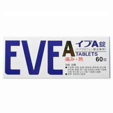 EVE A 60 Tablets JAPANESE Analgesic Painkiller Pain Relief Headache medicine SSP