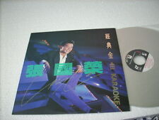 a941981 Leslie Cheung 張國榮 Karaoke LD Leslie Cheung is not in the videos 不是親筆簽名 是