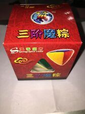Pyramorphix Level 3 圣手 Twisty Puzzle Cube Toy - US Seller -Ships N 24h