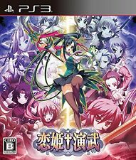 Used PS3 Koihime Enbu PlayStation 3 Japan Import