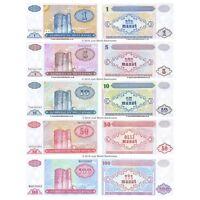 Azerbaijan 1 + 5 + 10 + 50 + 100 Manat 1993 Set of 5 Banknotes 5 PCS UNC