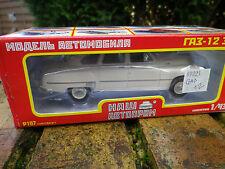 HAW ABTONPOM P107 RUSSE: GAZ TA3-12 état neuf en boite, MINT BOX