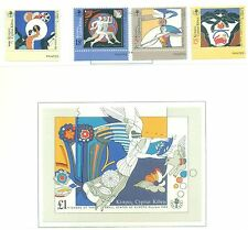 SPORT - SPORT CYPRUS 1989 3rd Games of Small States of Europe set+block