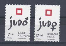Belgique 1997 2703-04 ** Championnats européens de  Judo à Ostende