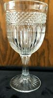 """VINTAGE CLEAR PRESSED GLASS LIBBEY WATER GOBLET 7 1/8"""" T RADIANT PATTERN"""