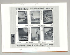 Guyana #3189-3191 Hiroshige Art M/S of 6 & 2v S/S Black Imperf Chromalin Proofs