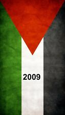 STATE OF PALESTINE PALESTINIAN AUTHORITY STAMPS COLLECTION  FULL YEAR 2009 GAZA