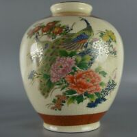 Japanese Satsuma Pottery Vase White Red Peacocks Peonies Flowers Floral