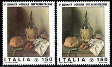 Repubblica Italiana 1981 G. Mondiale Alimentazione n. 1576 varietà ** (m2961)