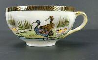 Vintage Original Arnart Creation Japan Porcelain Dynasty Handpainted Cup 55/1618