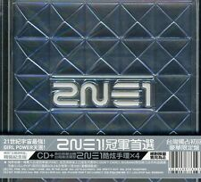 2NE1 - 2Ne1/Hk Exclusive Limited Edition [New CD] Hong Kong - Import