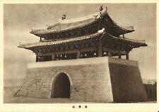 korea coree, PYONGYANG, Botong-moon Gate (1950s) Postcard