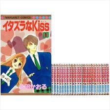 Itazura Na Kiss Vol.1-23 Comics Complete Set Japan Comic F/S