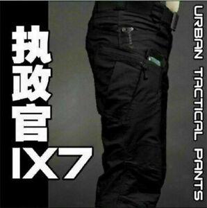Herren Outdoorhose Military City Tactical Combat Pants